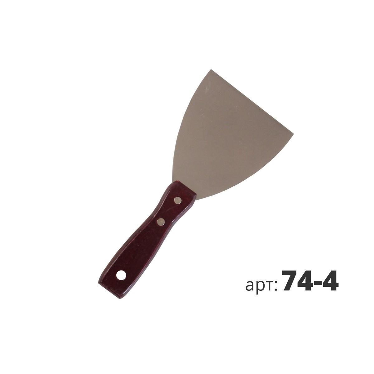 Шпатель из нержавеющей стали с деревянной ручкой 74-4