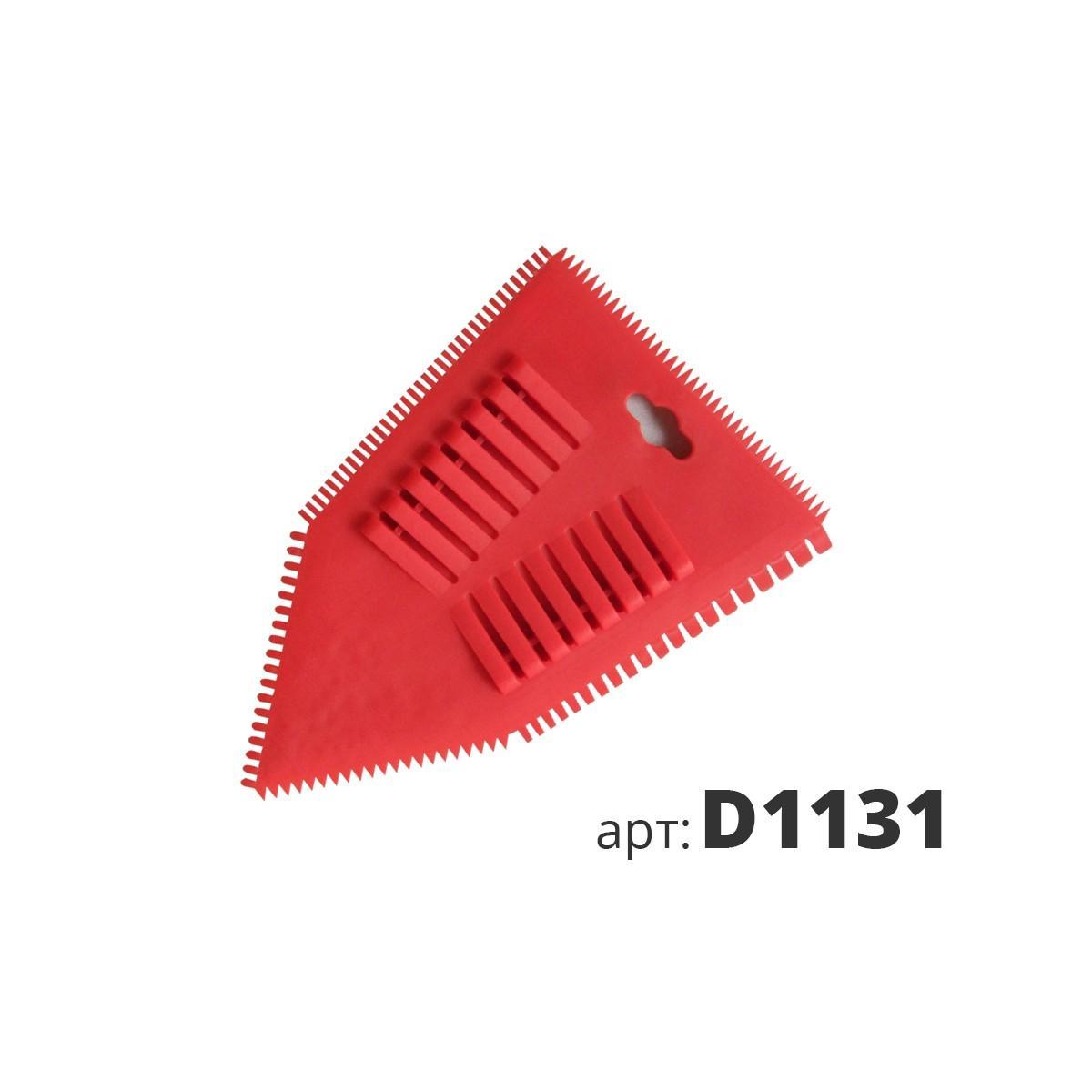 скребок разносторонний пластиковый D1131