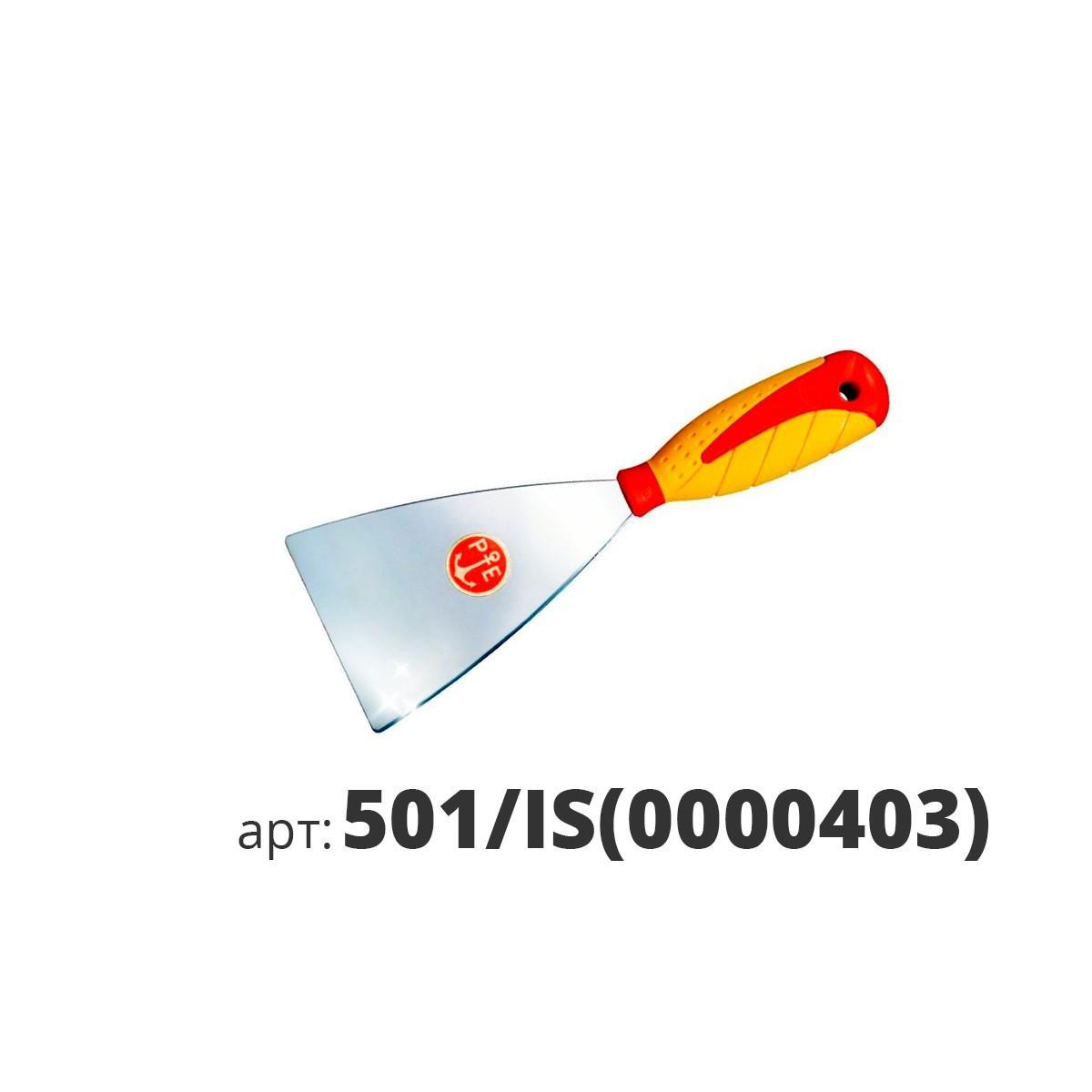 PAVAN шпатель венецианский из нержавеющей стали 501/IS(0000403)