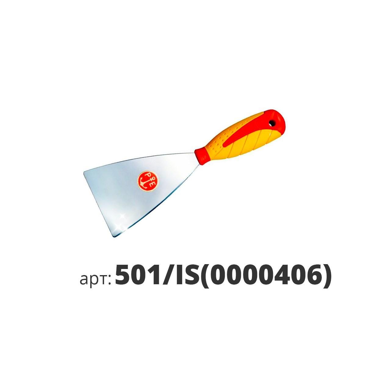 PAVAN шпатель венецианский из нержавеющей стали 501/IS(0000406)