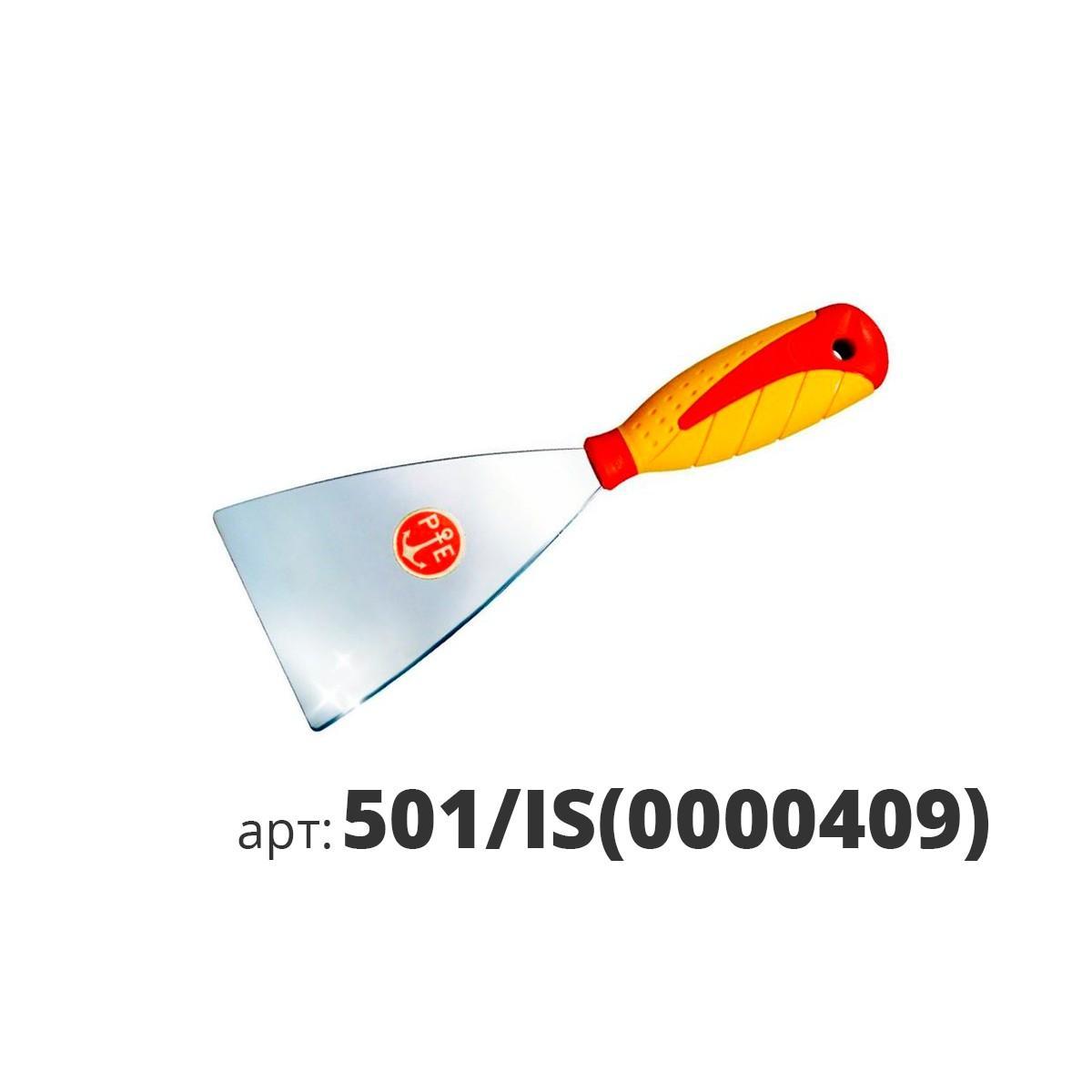 PAVAN шпатель венецианский из нержавеющей стали 501/IS(0000409)