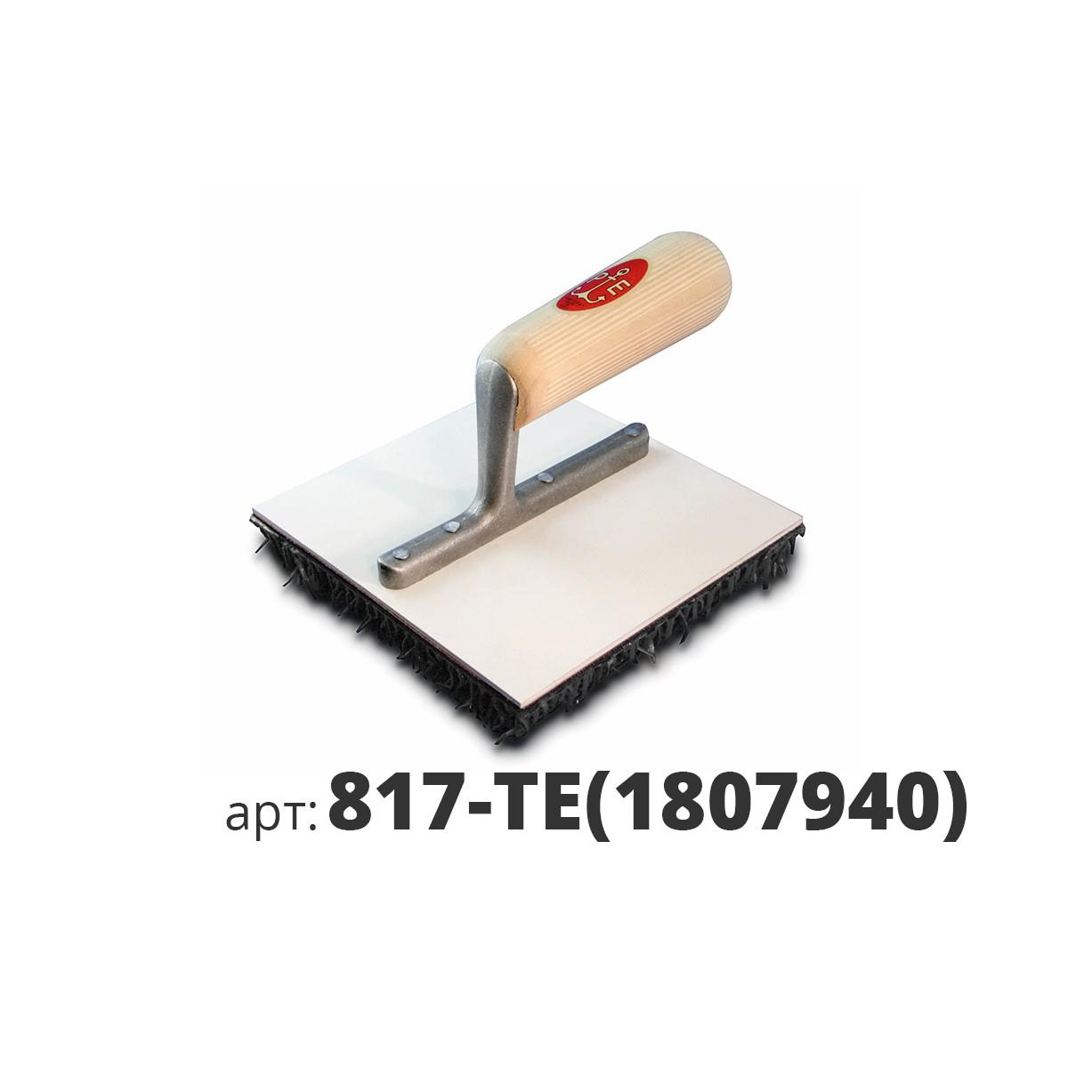 PAVAN специальный шпатель с деревянной ручкой 817-TE(1807940)