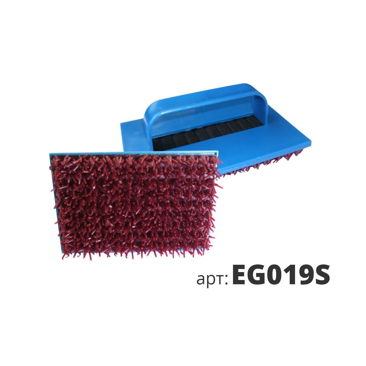 Широкая губка-скребок с ручкой EG019S