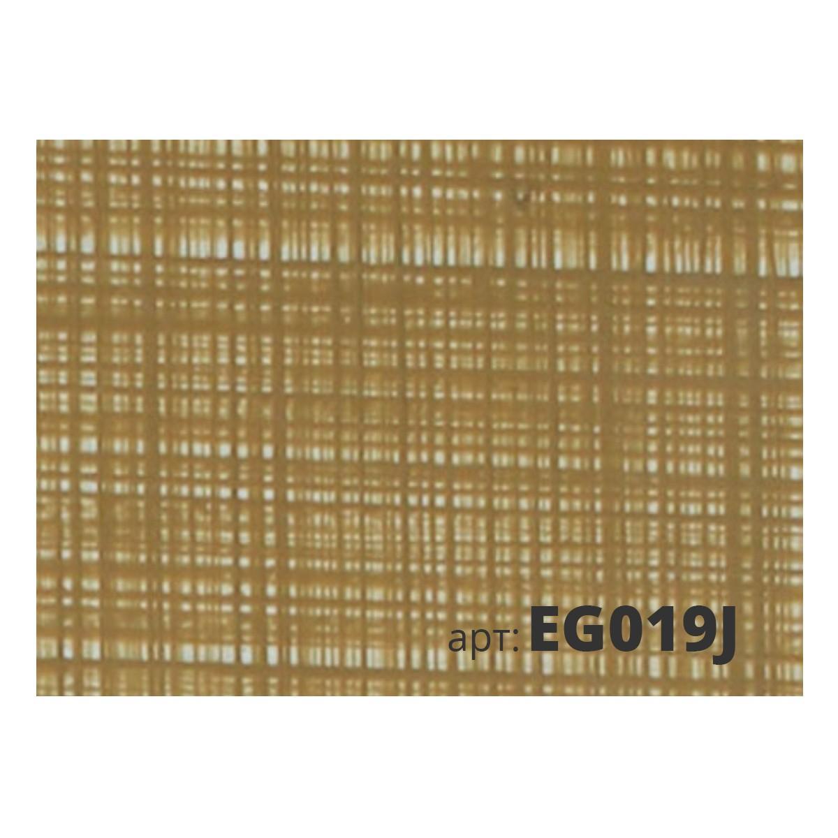 Скребок с ручкой пластиковая колючка EG019J