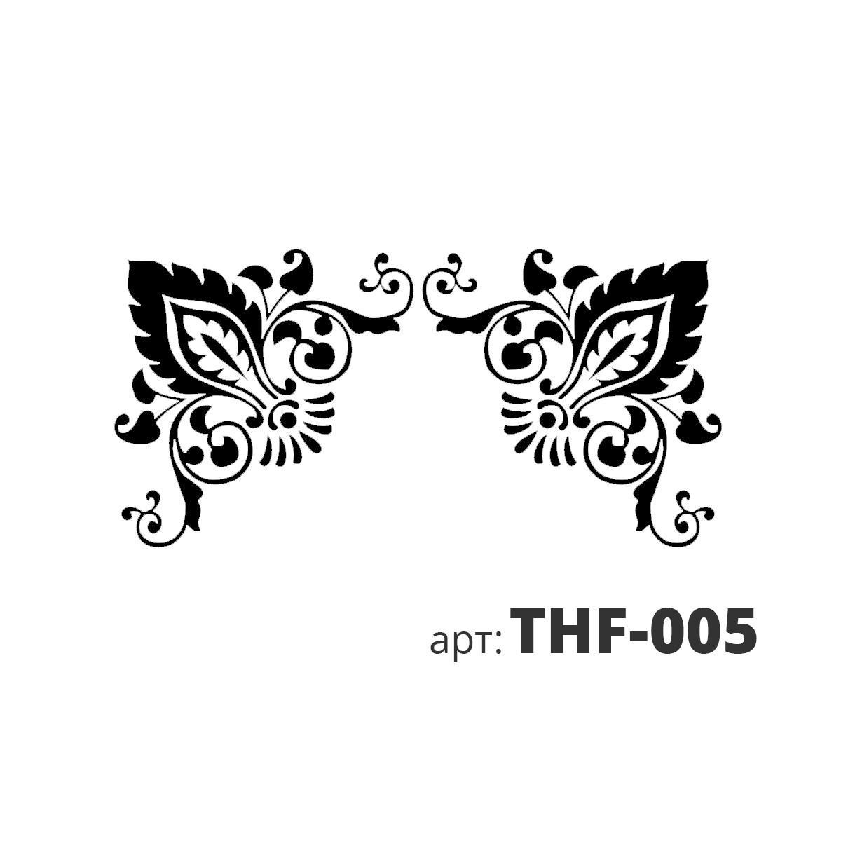 Трафарет виниловый АННА-2 THF-005