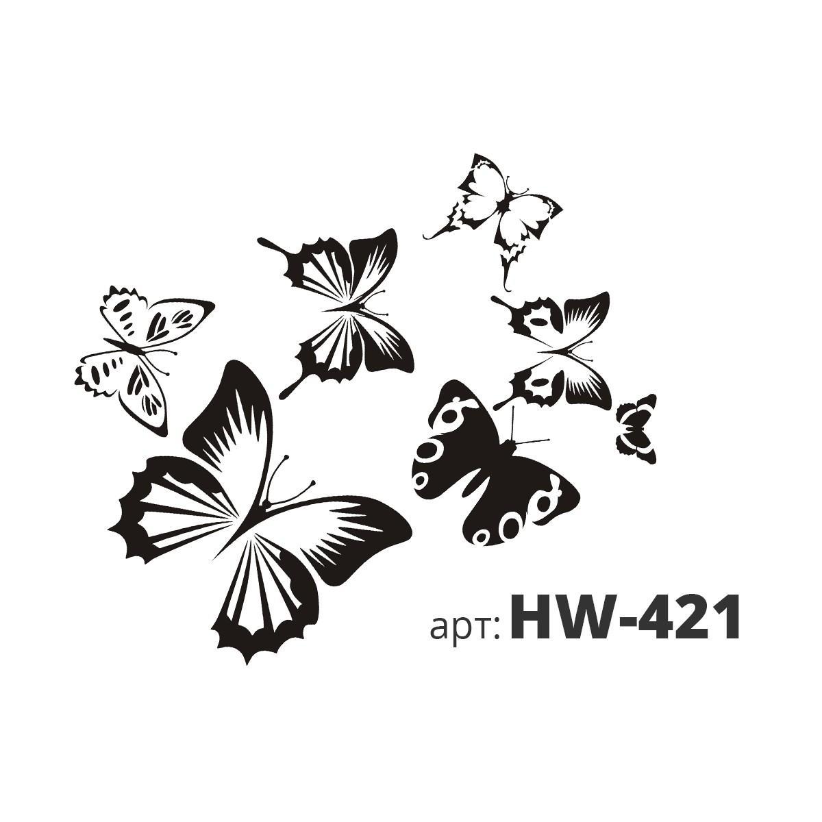 Трафарет виниловый БАБОЧКИ HW-421