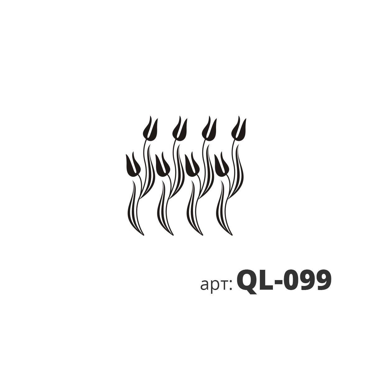 Трафарет виниловый ТЮЛЬПАНЫ QL-099