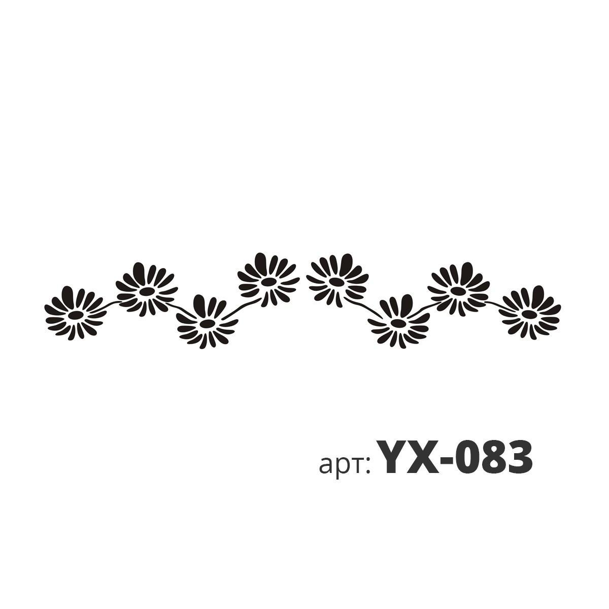Трафарет виниловый ВЕНОК YX-083