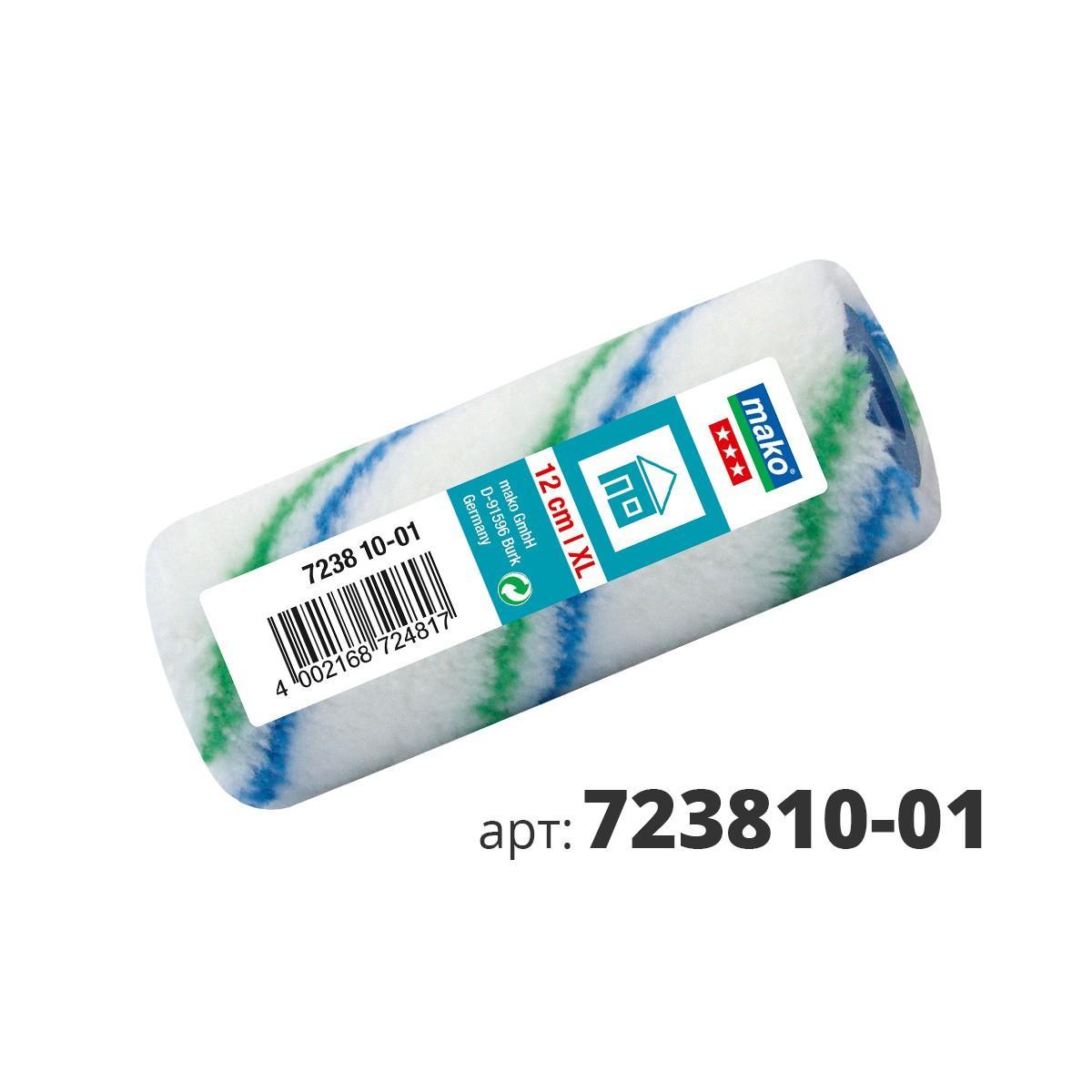 МАКО валик mako® flor XL, полиакрил 723810-01