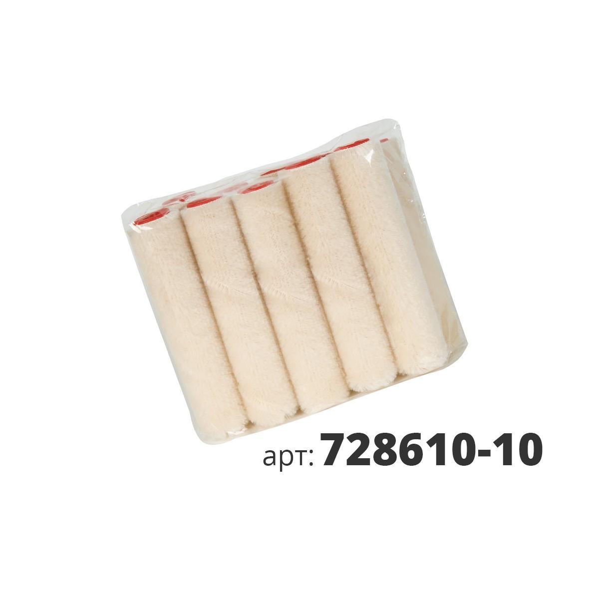 МАКО валик сменный Mohair, мохер (тканный козий ворс) 728610-10