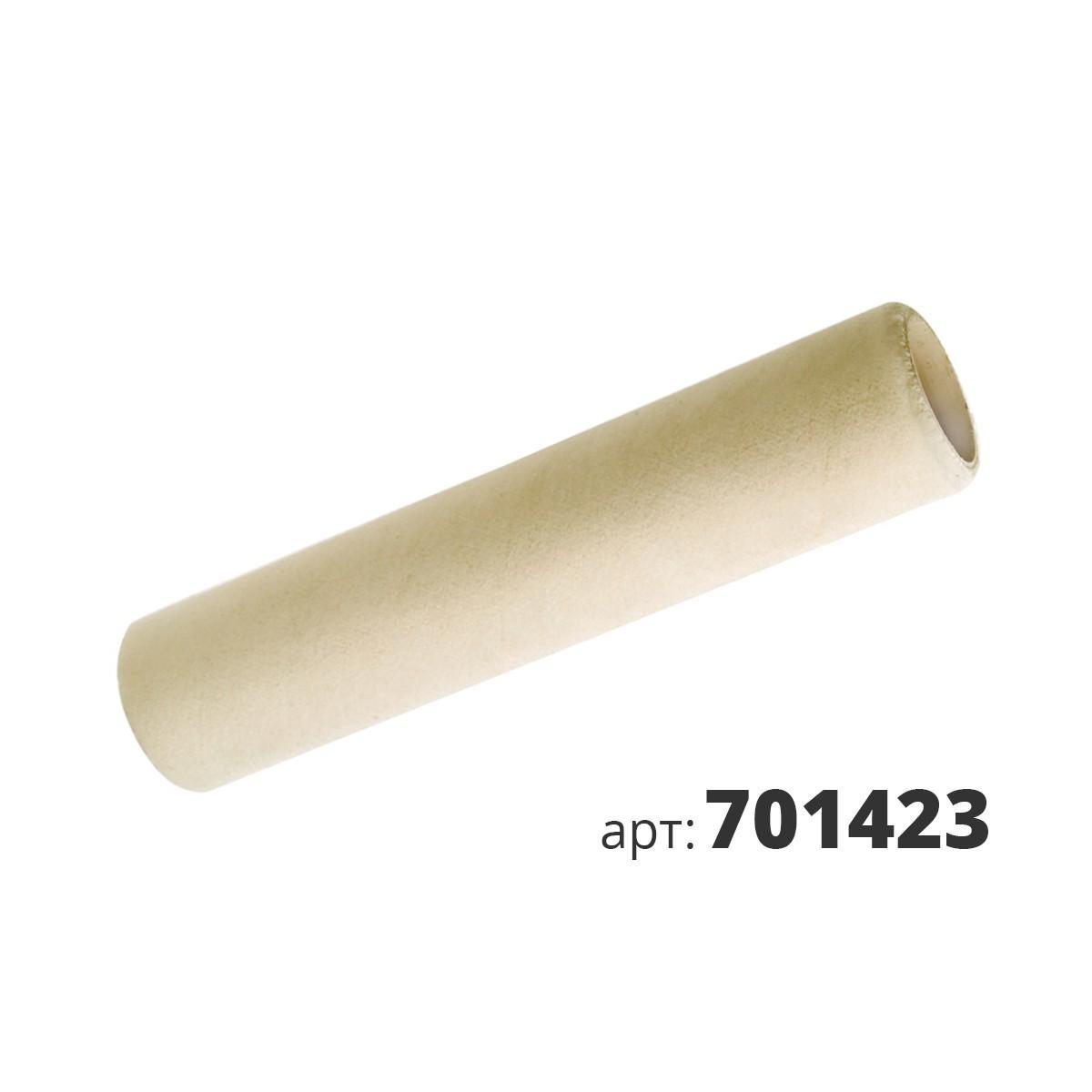 МАКО валик сменный Velour, тканный шерстяной плюш 701423