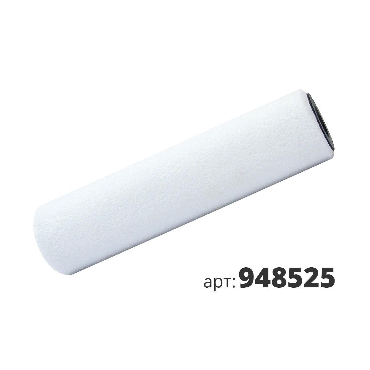 МАКО валик сменный из высококачественного обработанного текстильного волокна 948525