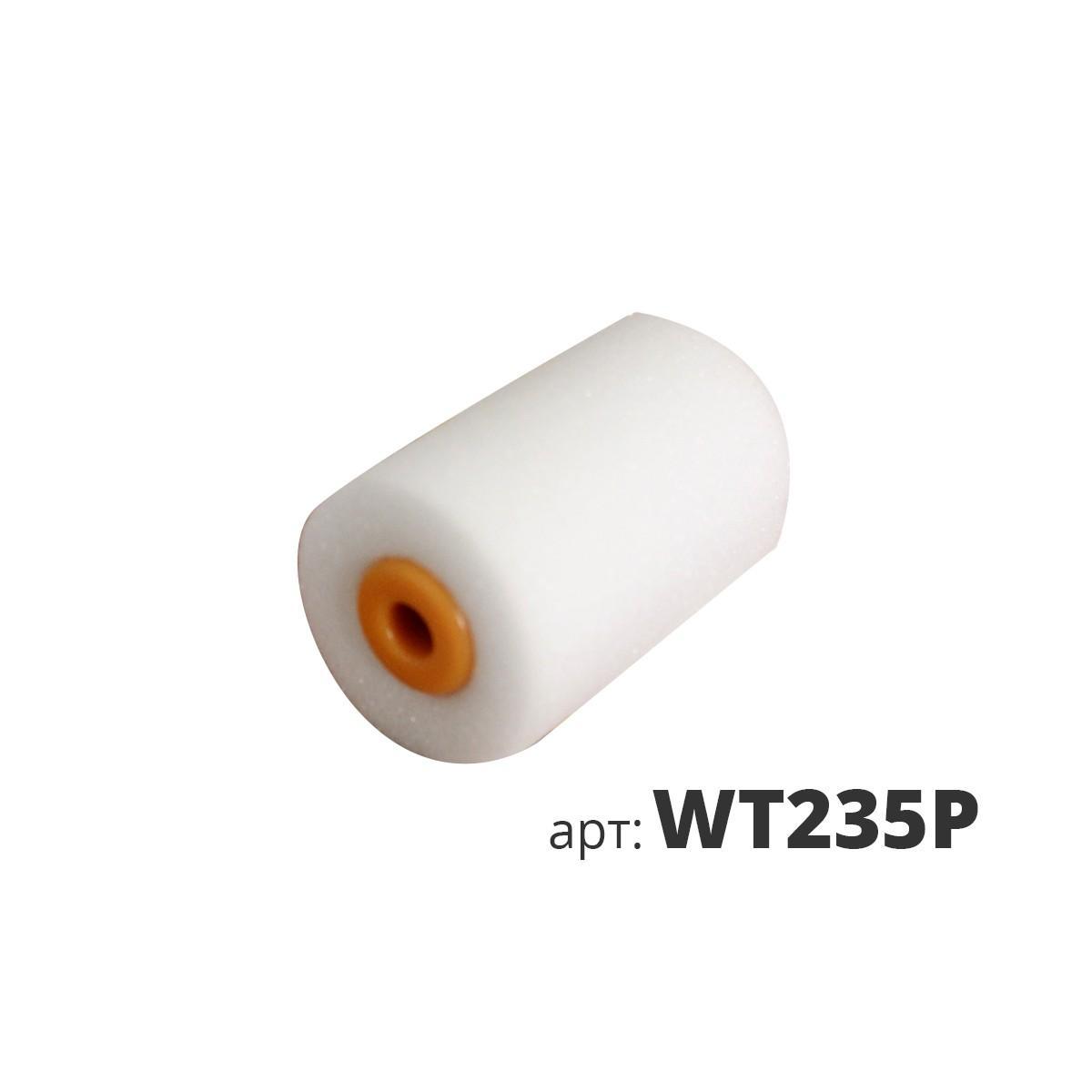 Мини-валик из мелкого поролона WT235P
