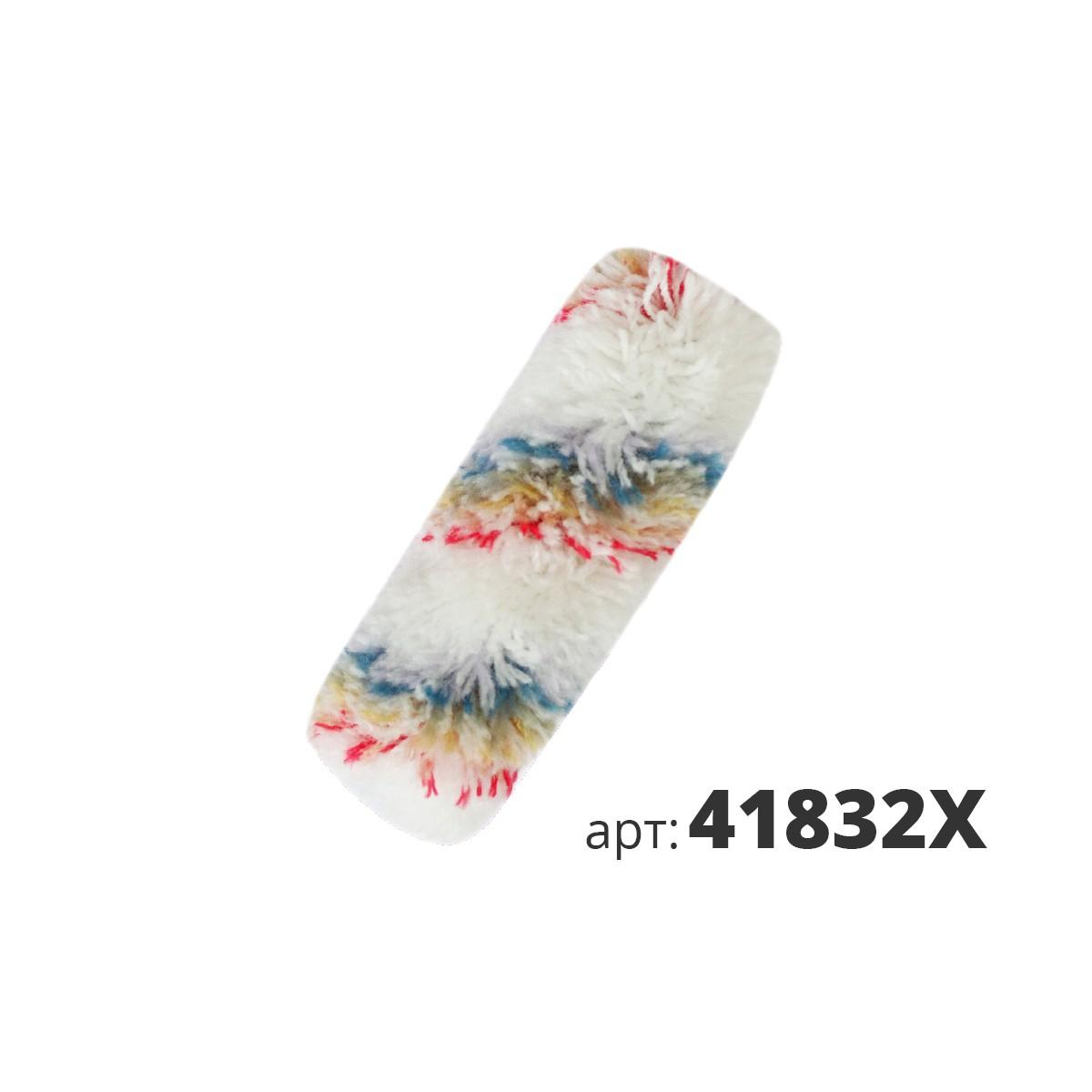 Мини-валик полиакрил тканый 3-х цветный 41832X