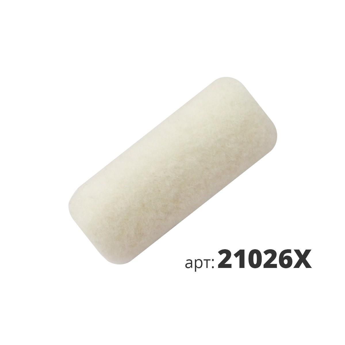 Мини-валик велюровый 21026X