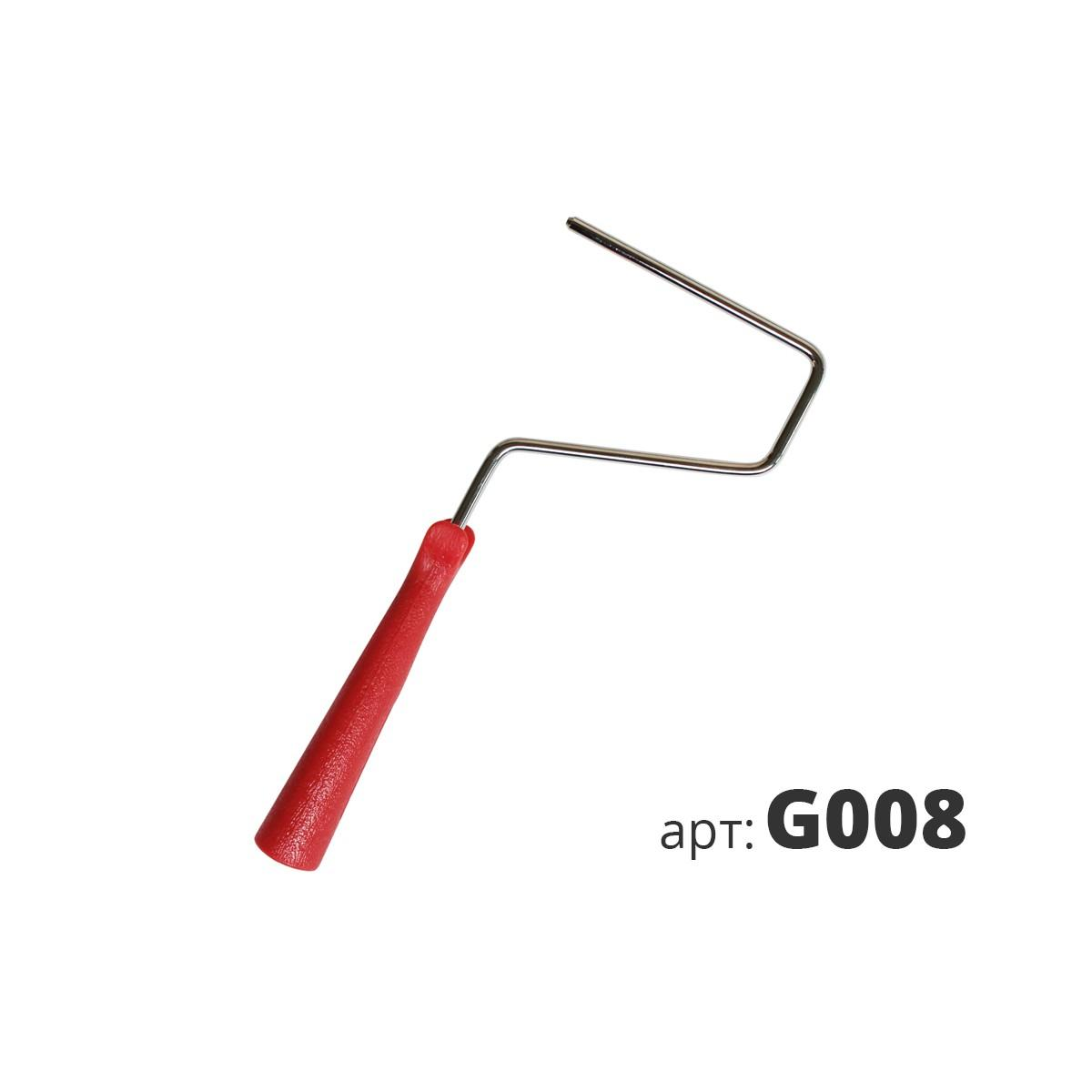 Ручка для валика (европейский стиль) G008