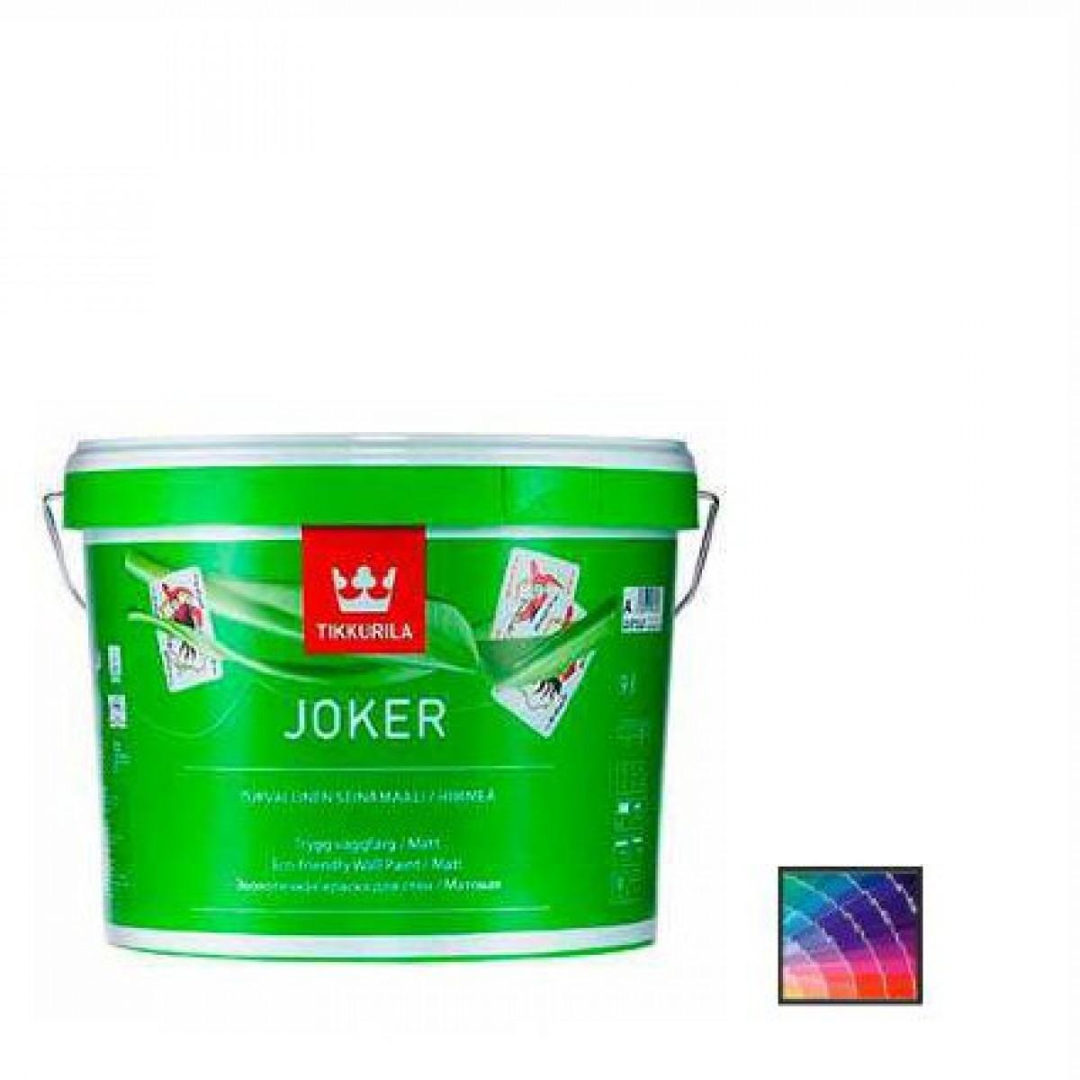 Краска для стен и потолков Tikkurila Joker база А 9 л