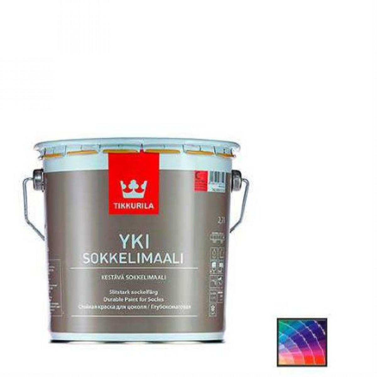 Краска цокольная Tikkurila Yki база А 9 л