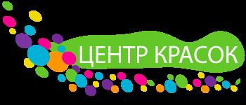 ЦЕНТР КРАСОК